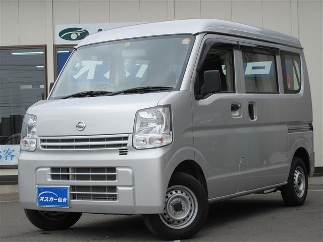 日産 NV100クリッパー DX ハイルーフ 5AGS 4WD